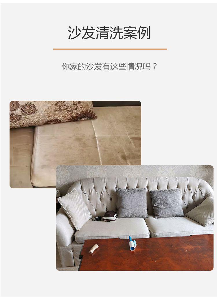 真皮沙发清洗·上蜡抛光